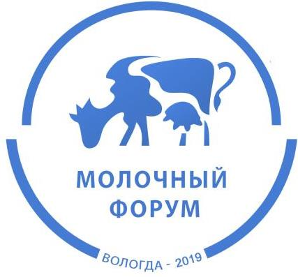 В Вологде открылся молочный форум
