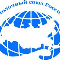 Члены Молочного союза России проведут ОРВ важного для молочной отрасли документа Роспотребнадзора