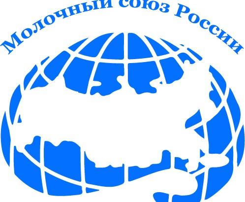 Для официального подтверждения ситуации форс-мажора предприятие вправе обратиться в ТПП России