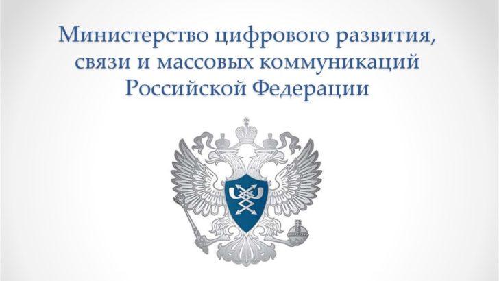 Молочный союз России предлагает воспользоваться грантами в области цифровизации сельского хозяйства