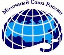 Молочный союз России принимает участие в Молочной олимпиаде