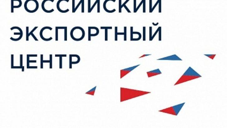 Российские производители животноводческой продукции могут компенсировать до 80% затрат на перевозку своей продукции по экспортному контракту