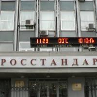 Новым главой Росстандарта стал Антон Шалаев