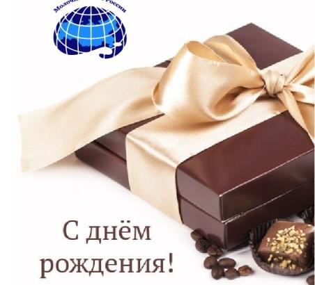 Поздравление Денису Сухих с Днем рождения!