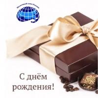 Поздравление с Днем рождения Александру Валерьевичу Булату!