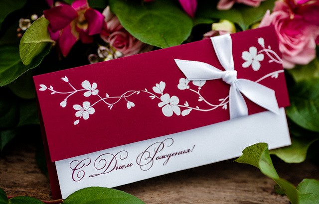 Поздравление Ирине Бахтиной с Днем рождения!