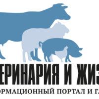 Проблемы снижения категории опасности производителей молока