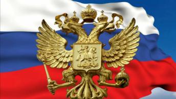Людмила Маницкая приняла участие в совещании Контрольного управления Президента Российской Федерации