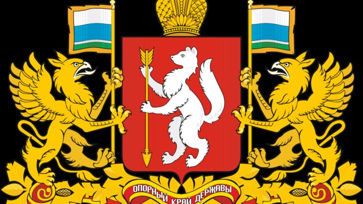 Губернатор Евгений Куйвашев принял участие в совещании по цифровой маркировке