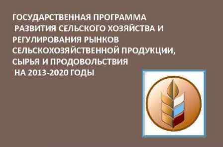 Людмила Маницкая приняла участие в обсуждении годовых итогов реализации госпрограммы развития сельского хозяйства