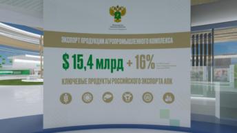 «Золотая осень»: Людмила Маницкая выступила по проблемам экспорта молочной продукции