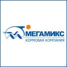 Кормовая компания МЕГАМИКС