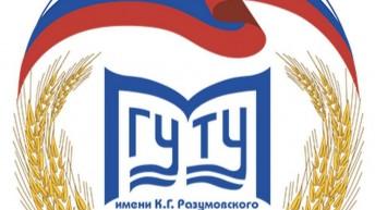 День Российской науки: стратегическая сессия по биотехнологиям в пищевой промышленности