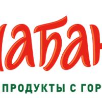 Нальчикский молочный комбинат представил свою продукцию «Чабан» в столице Королевства Бахрейн – Манаме