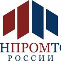 Светлана Проданова (Минпромторг): Цель государственной политики – трехкратный рост объемов реализации пищевого оборудования к 2030 году