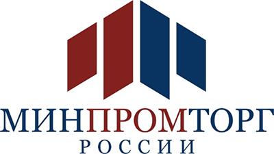 Людмила Маницкая приняла участие в совещании Минпромторга России