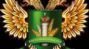 Людмила Маницкая приняла участие в заседании Общественного совета при Россельхознадзоре