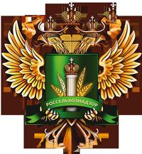 Маницкая и Юшин вошли в состав комиссий по оценке деятельности подведомственных РСХН учреждений
