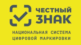 Ссылка на вебинар со специалистами ЦРПТ, который провел 25 февраля Молочный союз России