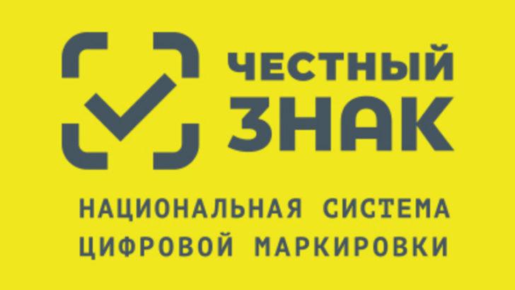 Молочный союз России и ЦРПТ подписали соглашение о сотрудничестве
