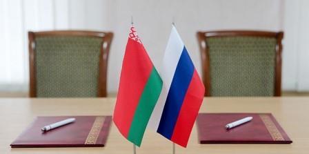 В Могилеве завершился V форум регионов Беларуси и России