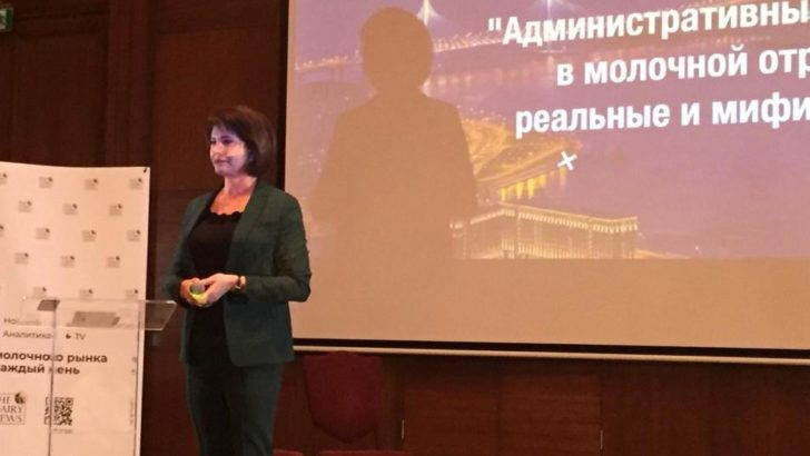 В Санкт-Петербурге открылась Молочная олимпиада