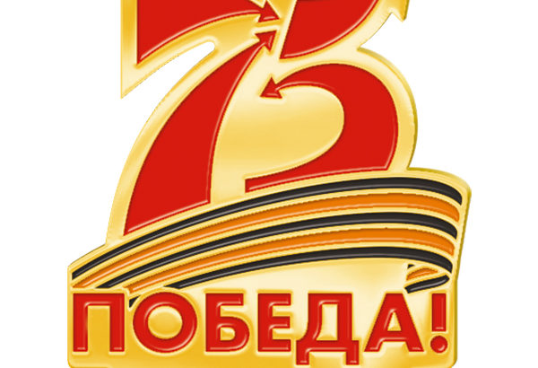Людмила Маницкая приняла участие в закладке дубовой рощи в честь 75-летия Победы