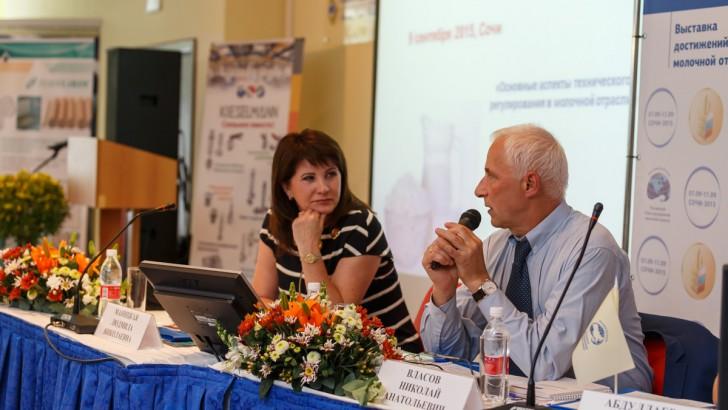 Последние дни регистрации на молочный бизнес-форум в Сочи