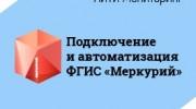 3 апреля бесплатный вебинар по ЭВС от Молочного союза России