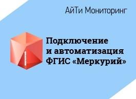 Компания АйТи Мониторинг и Молочный союз России
