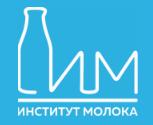 Людмила Маницкая по приглашению «Института Молока» посетила Белгородскую область