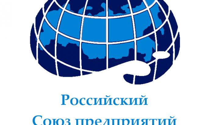 Людмила Маницкая приняла участие в круглом столе Совета Федерации по госполитике в области производства функциональных и специализированных продуктов питания.